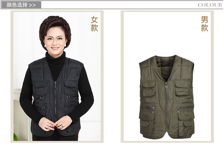 Spring Autumn Middle Aged Womens Handsomely Sleeveless Jackets Ladies Dark Blue Army Green Waistcoat Loose Vest Coats Mom (18)