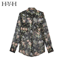 HYH HAOYIHUI Brand 2018 Women Multi Sweet Shirts Floral Printed Sheer Pockets Singal Buttons Female Elegant Blouses Lady Tops