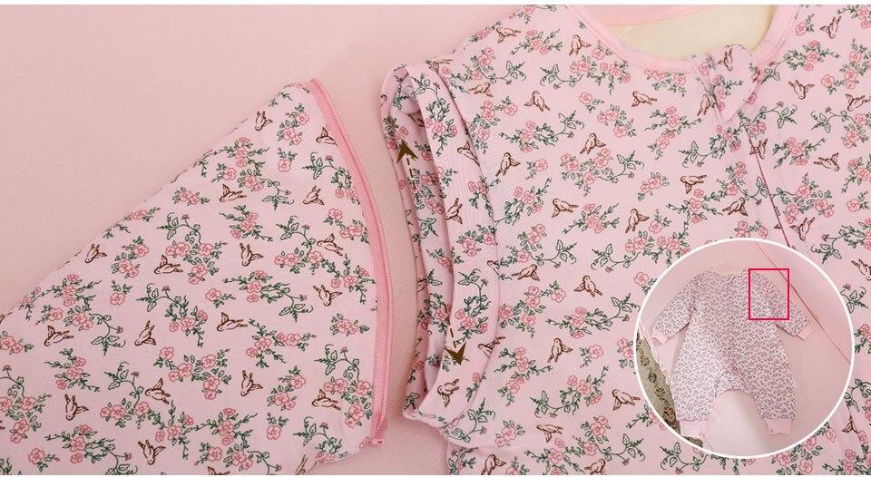 Straddle sleeping bag (6)