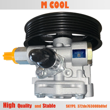 For Power Steering Pump Jeep Libety Cherokee Dodge nitro 2.8 Crdi 52129329AB 52129329AC SP85312