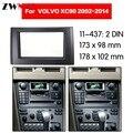 Автомобильный dvd-плеер рамка для 2002-2014 VOLVO XC90 2DIN Авто радио мультимедиа NAVI fascia