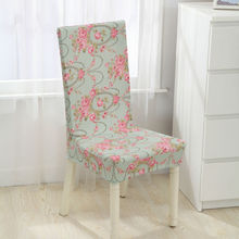 brief solid/floral style print chair cover spandex/polyester fabric stretch elastic multifunctional hotel wedding banquet