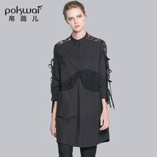 POKWAI Fashion Cotton Shirts Women Tops 2017 New Arrival Luxury Brand Quality Clothing Black Lace Blouse Turn-Down Collar Undies