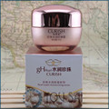Pearl Essence Anti-Wrinkle Cream Moisturizing Cream Improve Dry  Face Skin Care Anti-Aging  Facial Care Face Cream S051