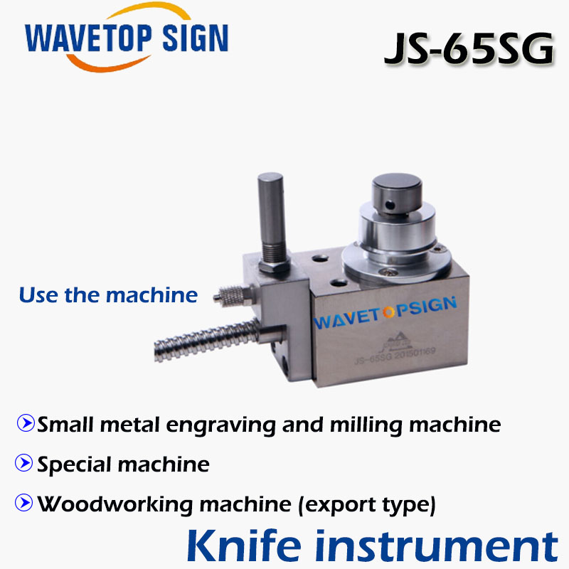 tool setting gauge JS-65sg  use for Small metal engraving and milling machine Special machine Woodworking machine (export type) high accuracy tool settle gauge wireless cnc router machine tool setting gauge height controller dt02