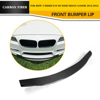 Carbon Fiber Car Styling Front lip For BMW F10 M5 Bumper Only 2012 2016