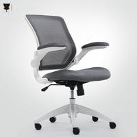 XIGE Hollow Back Computer Chair Home Office Chair Chair Ergonomic Design Waist
