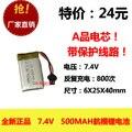 Genuine original bateria de lítio recarregável 500 MAH 7.4 V placa de circuito equipamento com plug de 25C. recarregável Li-ion Celular