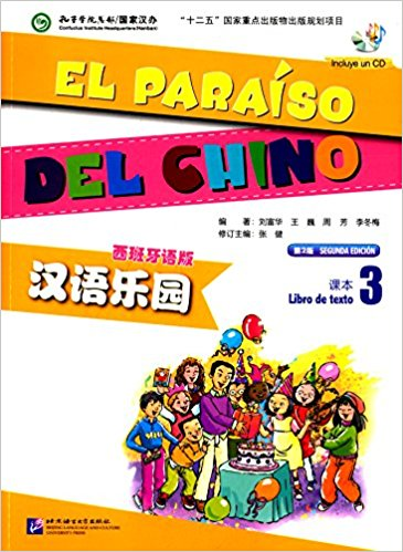 Chinese Paradise Textbook 3 Spanish and Chinese verstion : The Fun Way to Learn Chinese Hanzi Character School Textbook image