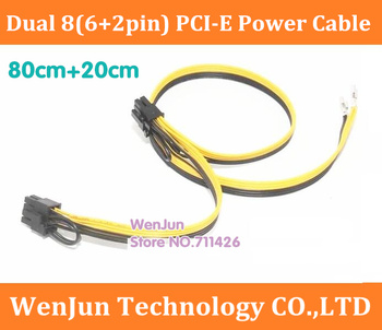 20PCS High Quality Dual 8(6+2pin) PCI-E PCIe Power Supply Cable Cord for DELL 1950 2950 PE6850 Module PSU Cord 8pin+8pin Cable