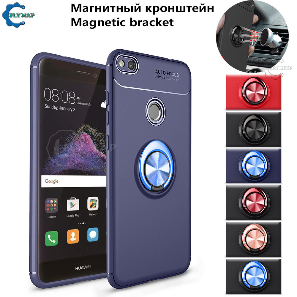 Metal Ring <font><b>Case</b></font> for Huawei <font><b>Honor</b></font> <font><b>8</b></font> <font><b>Lite</b></font> <font><b>Honor</b></font> <font><b>8</b></font> <font><b>Lite</b></font> Invisible Bracket Phone Cover for Huawei Honor8 <font><b>Lite</b></font> <font><b>PRA</b></font>-<font><b>TL10</b></font> <font><b>PRA</b></font> <font><b>TL10</b></font> <font><b>Case</b></font> image