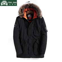 High Quality Parka Men 2018 Winter Windbreaker Outwear Thick Long Park