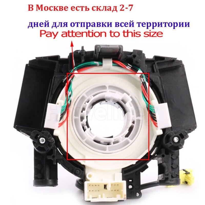 B5567-BH00A Rotierenden kabel schalter mit Tempomat Für Nissan Qashqai JJ10E J10E Qashqai + 2 B5567BH00A