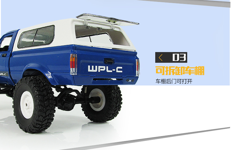camion voitures chenille Dernier 8