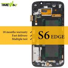 100% протестированный для samsung S6 Edge ЖК-дисплей с рамкой с сенсорным экраном дигитайзер в сборе для samsung G925F замена экрана