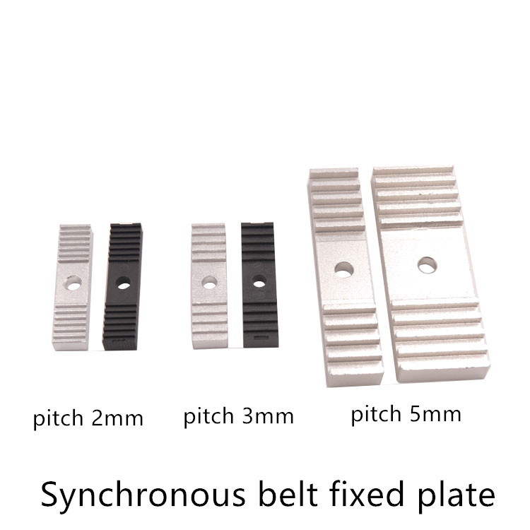 3D printer accessories reprap Synchronous belt fixing plate pressure plate connecting plate aluminum tooth plate3D printer accessories reprap Synchronous belt fixing plate pressure plate connecting plate aluminum tooth plate
