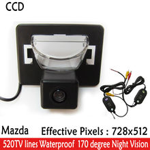 2 4G wireless Car cameras Rear View Reverse camera font b parking b font assist Wide