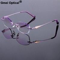 براقة الأرجواني المرأة بدون إطار سبائك التيتانيوم إطار الماس التشذيب قطع النظارات البصرية مع العدسات التدرج tint