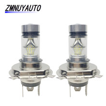2PCS Car Led Lamp H4 3030 20SMD 12V 6500K White Auto Replacement Bulb For Fog Light Daytime Running Lights Automobiles DRL