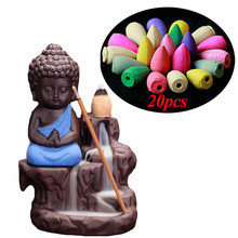 Cones Creative Home Decor The Little Monk Censer Yixing Backflow Incense Burner Home Furnishing Office Decoration S