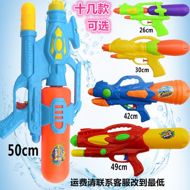 Deportes de Acción de Tiro Juego de Pistola de Agua de Juguete Pistola de agua Pistola de Pistola de agua Al Aire Libre