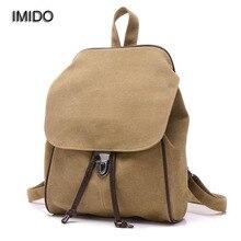 ИМИДО Лучший Холст Корейских женщин рюкзак подростков Школьные сумки для девочек bagpack небольшой плечо рюкзаки mochila feminina SLD003
