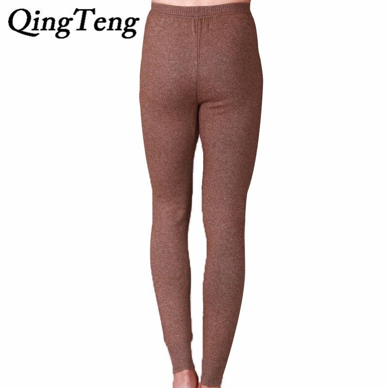 QingTeng, зимнее термобелье для мужчин, мериносовая шерсть, кальсоны, кальсоны для мужчин, большой размер, Midium, плотные теплые леггинсы, плотные, 1801A - 4
