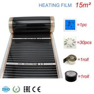 Image 4 - Lámina calefactora de carbono infrarroja, película de calentamiento de suelo caliente, buena salud, 50 80 100mm, lote de 15 m2