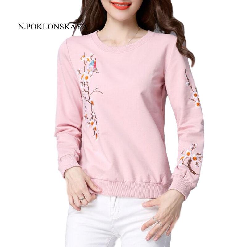 N.POKLONSKAYA 2017 Autumn winter embroidery floral sweatshirts love black pink women's sweatshirt aesthetic female harajuku Tops