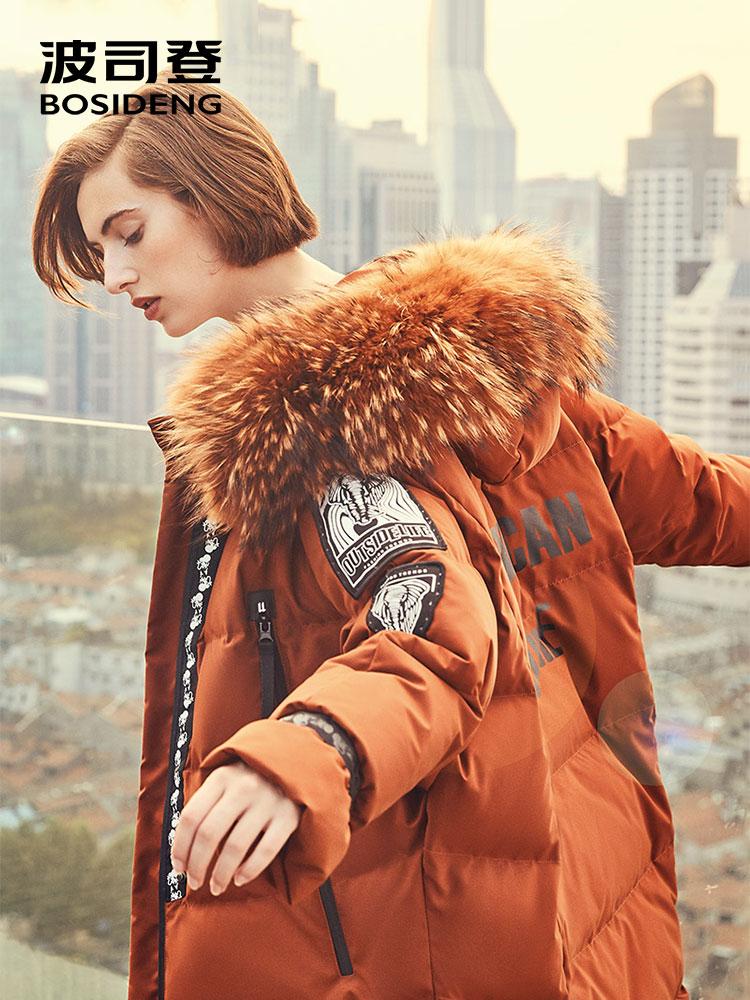 BOSIDENG women 90% WHITE GOOSE   DOWN     COAT   long   down   jacket big natural fur collar loose long parka assymmetic length B70146232