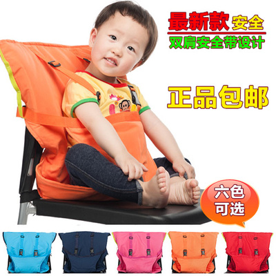 Baby Chair Portable Safety Brand Infant Seat Belts Belt Folding Dining Feeding Kids Product Dining Lunch Harness Kid Chair