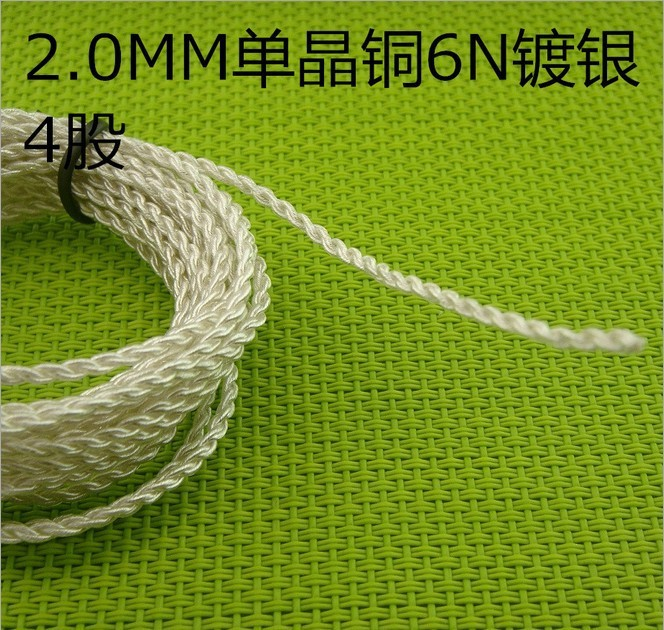 6N single crystal copper silver plated headphone cable 2mm 4 shares 10meters