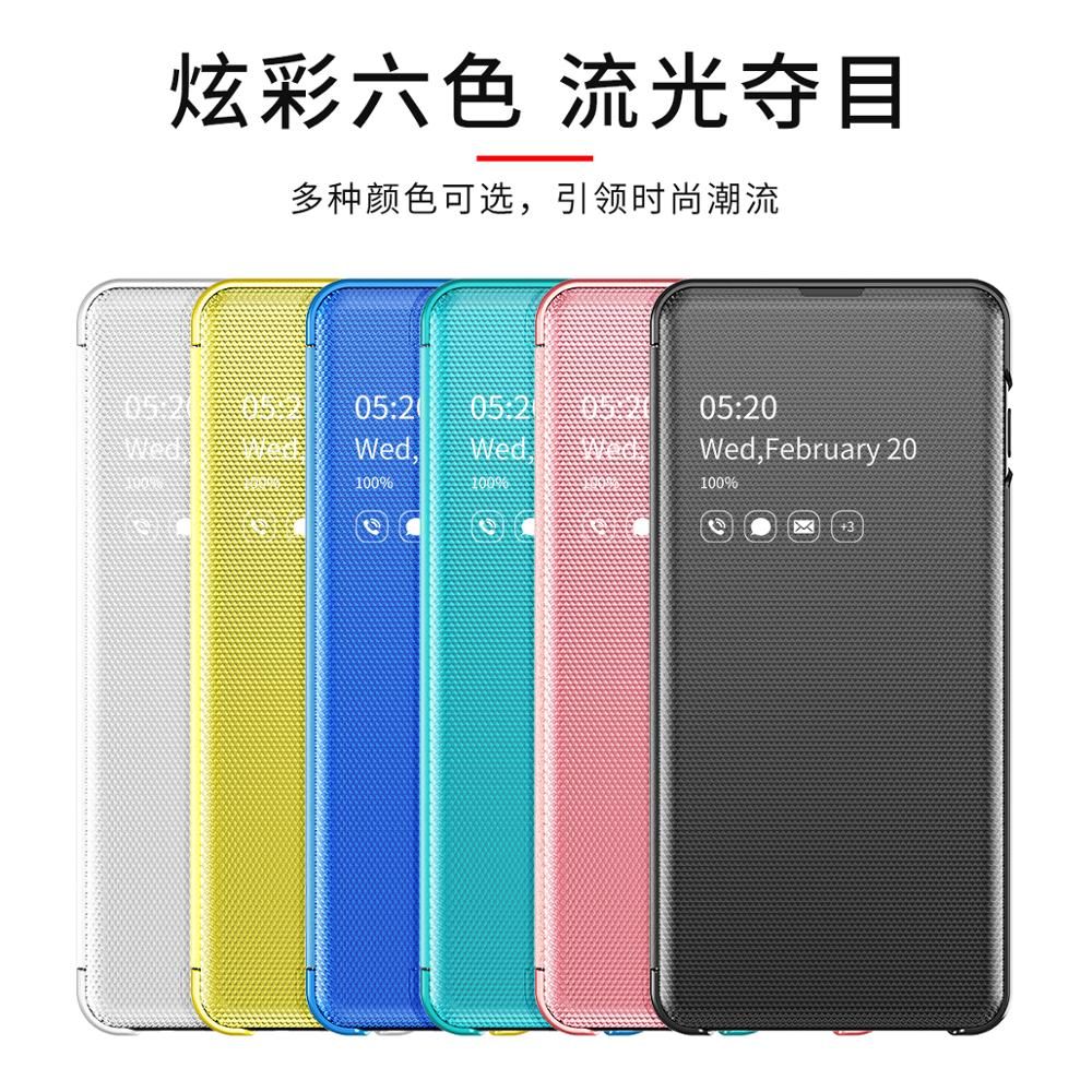 Image 4 - Smart Mirror Flip Phone Case For Samsung Galaxy S9 S10 S8 Plus S10E A30 A50 A70 A750 Clear View Cover For Galaxy Note 10 9 8 Pro-in Flip Cases from Cellphones & Telecommunications