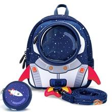 2019 새로운 3d 어린이 학교 가방 귀여운 안티 분실 어린이 배낭 학교 가방 배낭 어린이 1 6 세 아기 가방