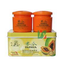 PAIMEI papaya 7days shining and whitening 10days anti-spot day + night cream 2pcs/set