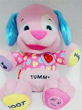 Мода Многофункциональный Английский Испанский Иврит Говоря Пение Музыкальный Собака Кукла Детские Развивающие Игрушки Мягкие 26 СМ 0-3 Год