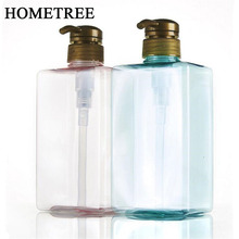 HOMETREE 600ml Bathroom Supplie Rectangular Plastic Band Pump Head Lotion Bottle Empty Containers Wash Hand Liquid Bottles H573