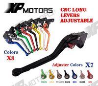 Yamaha YZF-R125 용 cnc 롱 조정식 브레이크 클러치 레버 yzfr125 MT-125 mt125 2014 2015 new