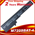 Аккумулятор для ноутбука Clevo M720BAT-4 M720BAT-2 M720SBAT-4