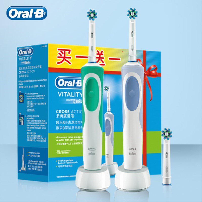 Oral B Vitality DS Electric Toothbrush Rotating Rechargeable Brush Heads Teeth Brush
