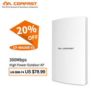High power 300Mbps More users Wireless outdoor AP router 2.4G Network Bridge wi-fi repeater Signal amplifier Base Station AP CPE