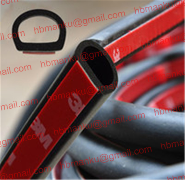 Airtight Door Gasket & Entry Door Seal