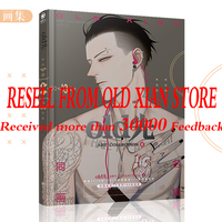 RESELL FROM OLD XIAN'S STORE 100% GUARANTEE FOR THE BOOK FOR OLD XIAN ART COLLECTION FOR OLDXIAN 19 DAYS BOOK