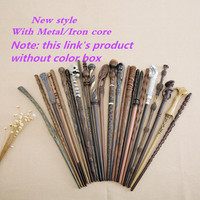 No Package Color Box New Arrive Metal Iron Core Harry Potter Magic Wand Harry Potter Magical
