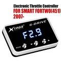Автомобильный электронный контроллер дроссельной заслонки гоночный ускоритель мощный усилитель для SMART FORTWO (451) 2007-2019 Тюнинг Запчасти Аксес...
