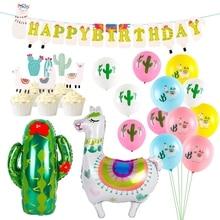 Alpaca Cactus Aluminium Foil Balloons Birthday Party Decorations Ballon Baby Shower Baloon Supplies Jungle Animal