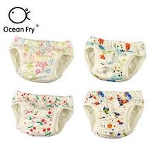 Двухслойные герметичные детские подгузники для плавания младенцев