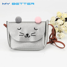Lovely PU Leather Baby Shoulder Bag Cute Cat Ear Girls Messenger Bag Coin Purse for Kids Gift