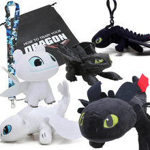 Anime Hoe to Train Your Dragon Pluchen Speelgoed Tandeloze Night Fury Zachte Gevulde geschenken(China)
