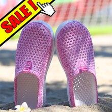 TOURSH/женская летняя прозрачная обувь; пляжные сандалии; женские дизайнерские шлепанцы на полой подошве; Вьетнамки; женские светильник сандалии женская обувь;